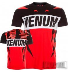 Camiseta Venum Revenge - Rojo